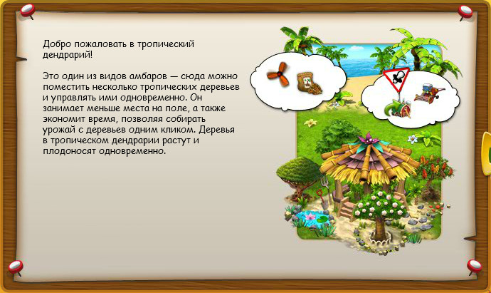 baha_arboretum_help1.jpg
