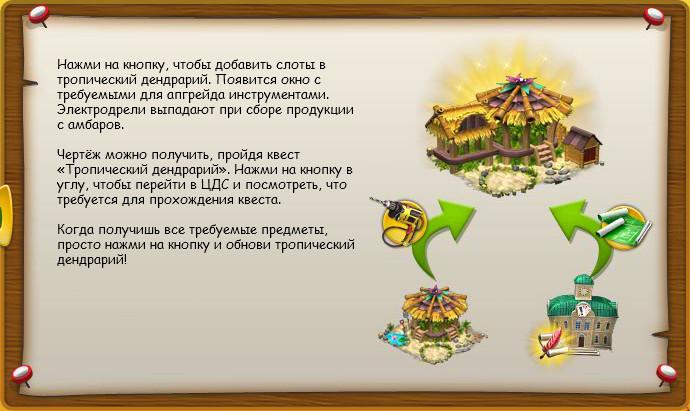 baha_arboretum_help3.jpg