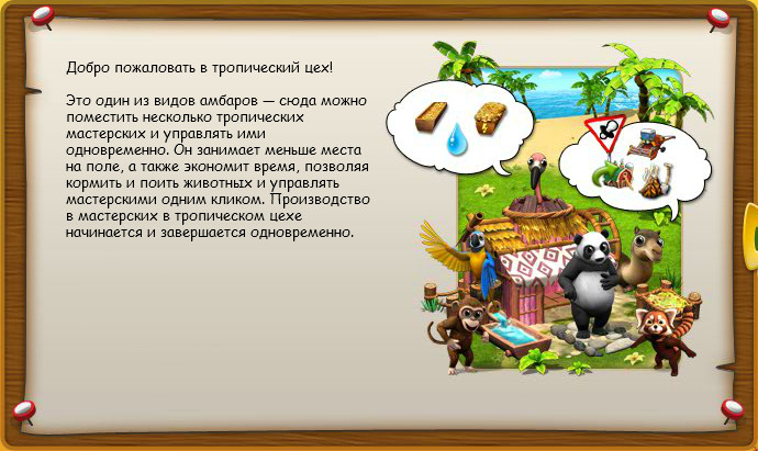 baha_manufactory_help1.jpg