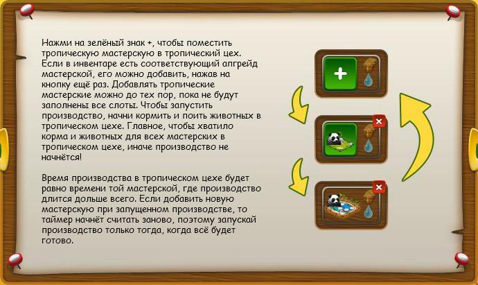 baha_manufactory_help2.jpg