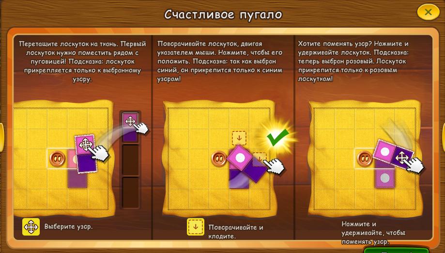 dominomay2021_helpcomic2.jpg