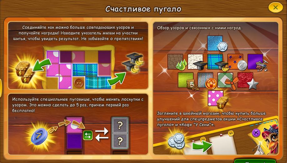 dominomay2021_helpcomic3.jpg