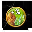 Эффективное удобрение.png