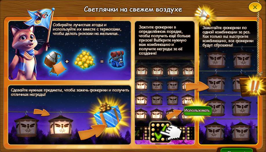 fireflyjun2020helpcomic.jpg
