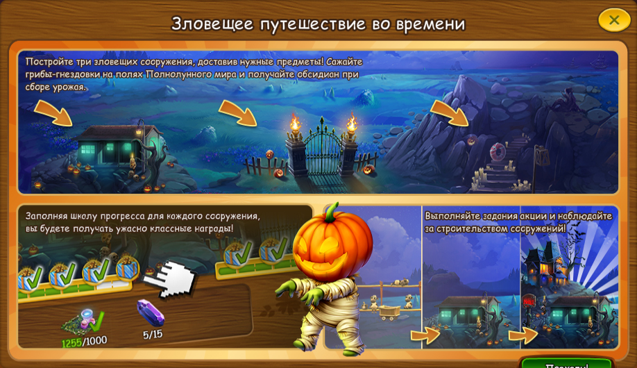fmhistoryoct2021helpcomic.jpg