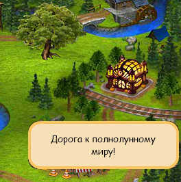 fullmoon_access.jpg