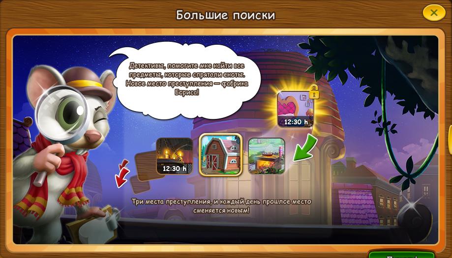 hiddenobjsep2021helpcomic1.jpg
