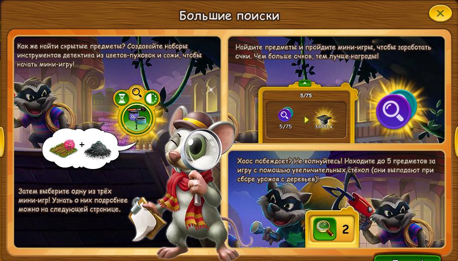 hiddenobjsep2021helpcomic2.jpg