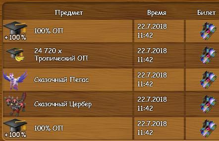 кол.png