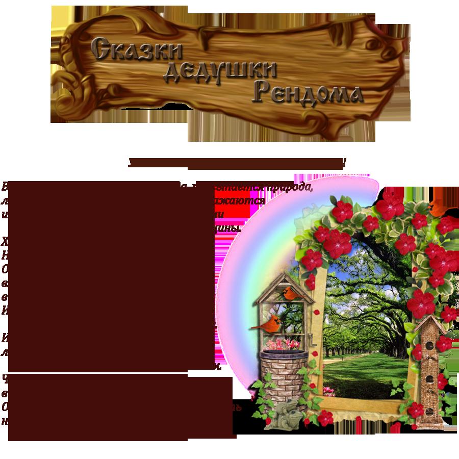 конкурс1.png