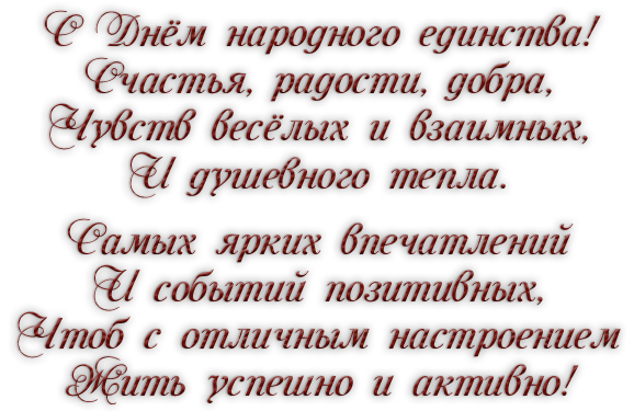 надпись2.png