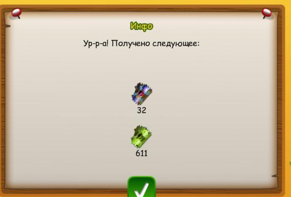 prokrutki.png