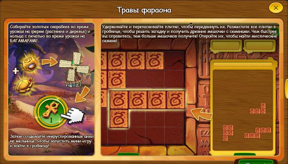 seedsearchsep2020helpcomic1.jpg
