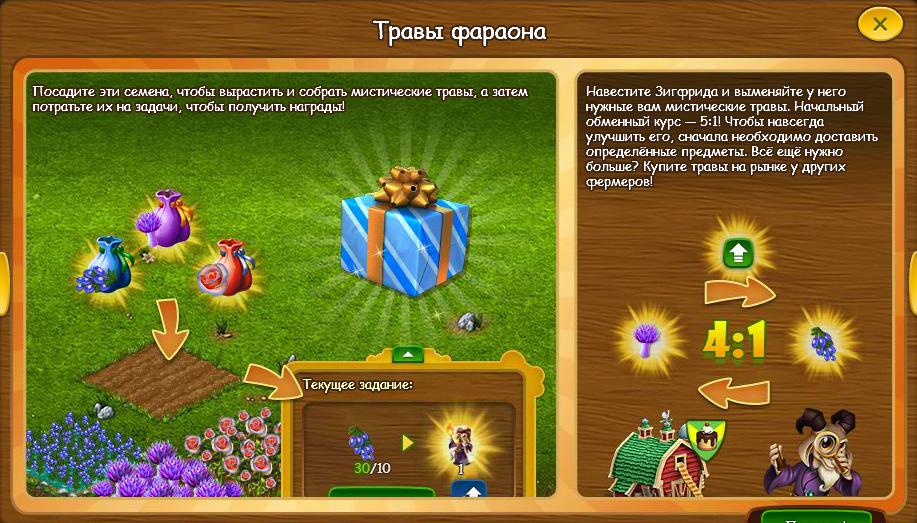 seedsearchsep2020helpcomic2.jpg