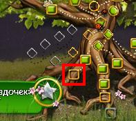 skilltree_rune.jpg