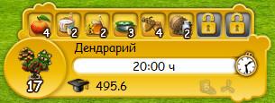 storehouse_arboretum_info.jpg