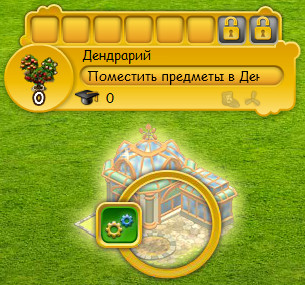 storehouse_arboretum_menu.jpg