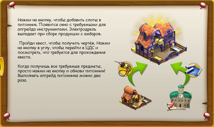 storehouse_menagerie_help3.jpg