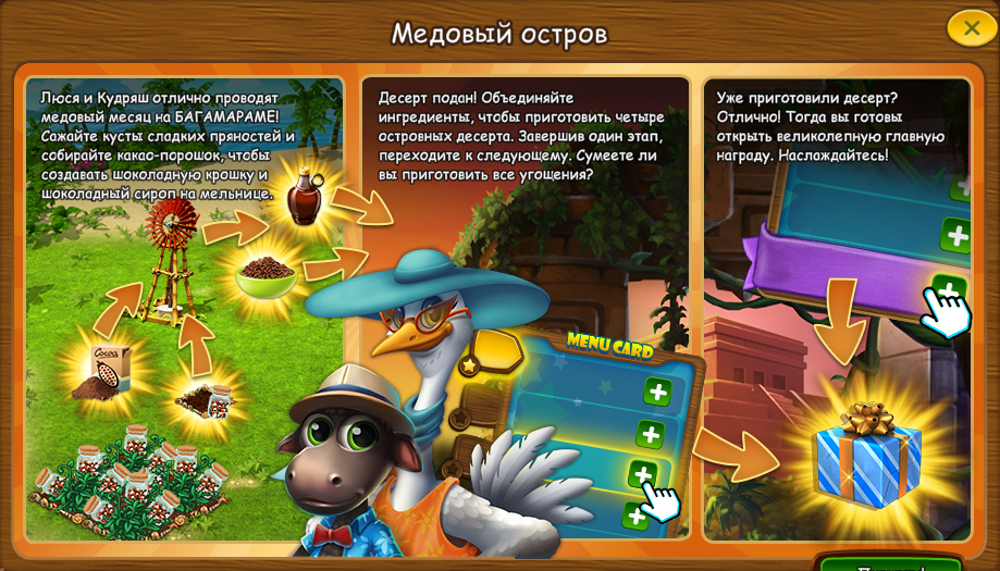 taskgroupssep2021helpcomic.jpg