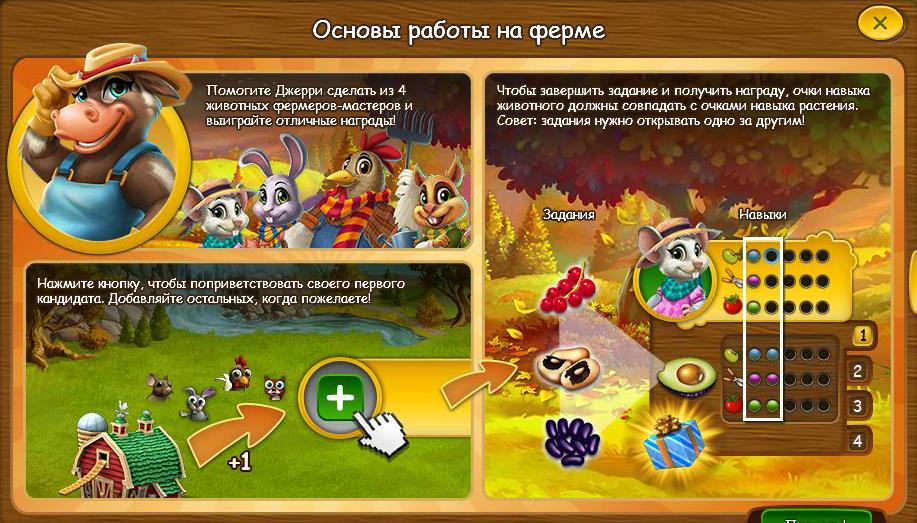 trainingnov2020helpcomic1.jpg