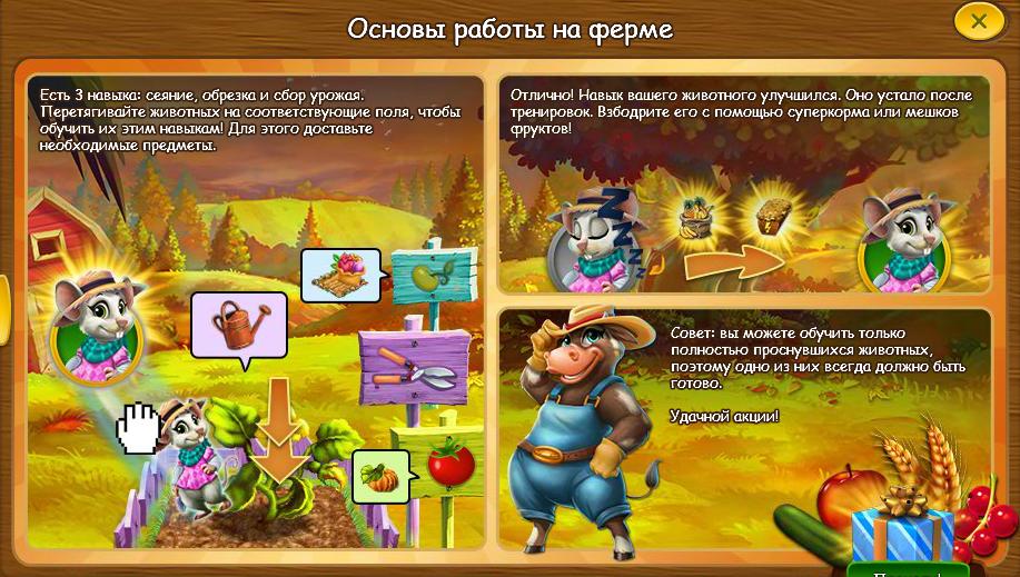 trainingnov2020helpcomic2.jpg
