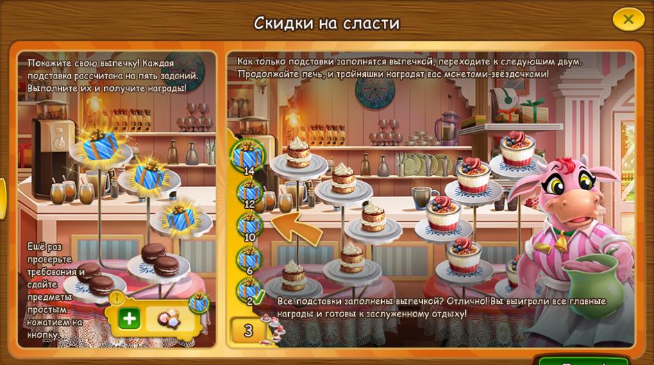 twooutofthreesep2021helpcomic2.jpg